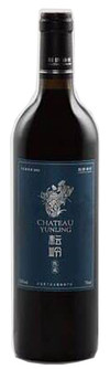 Chateau Yunling, Reserve, Helan Mountain East, Ningxia, China 2015